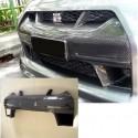 Carbon Frontstangenabdeckung Nissan GT-R R35