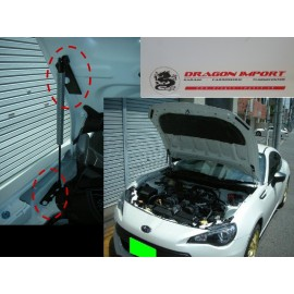 Carbon Haubendämpfer Subaru BRZ / Toyota GT86