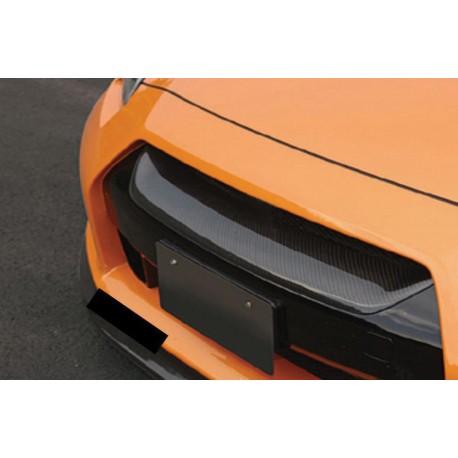 Carbon Grillabdeckung Nissan GT-R