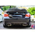Carbon Heckdiffusor BMW E60 M5